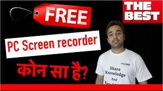 BEST & FREE PC Screen recorder for YouTube videos | Windows 7, 8, 10, Linux & Mac OS X