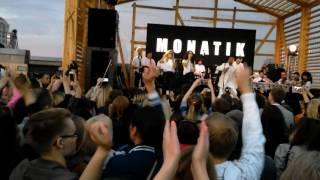 MONATIK - Пока ты на танцполе