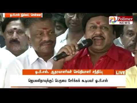 Actor Ramarajan Speech