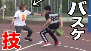 ストリートバスケットで運動不足解消に行ったら中国人選手も交えて2on2...