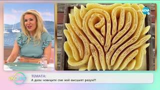 """Иван Пенев - от дома си в Аруба - """"На Кафе"""" (08.05.2020)"""