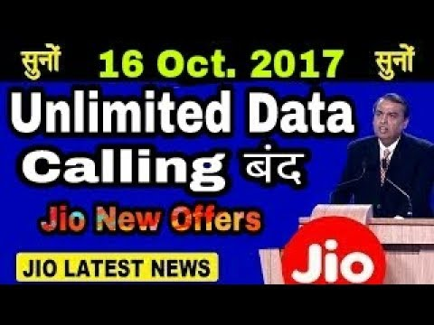 Reliance Jio voice calls limited in per day? | Reliance Jio | Jio Mobile | Jio New Offers, Jio 4G