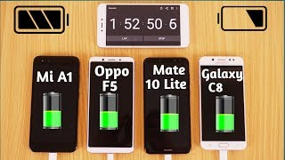Samsung Galaxy C8 vs Oppo F5 vs Huawei Mate 10 Lite vs Xiaomi Mi A1 Battery Charging Test Urdu/Hindi
