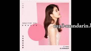 Xiao shi mei (小诗妹) - Wei ni chang zhe shou ge (为你唱这首歌) Mp3