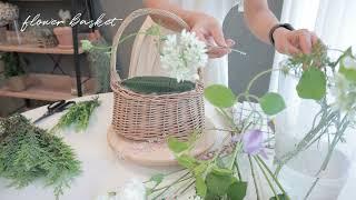[꽃집 브이로그 EP5] 꽃바구니만들기/힐링/꽃멍/꽃집…