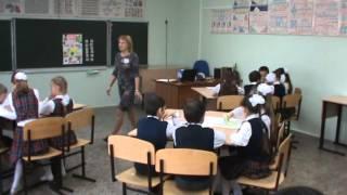 Урок развития речи во 2 классе