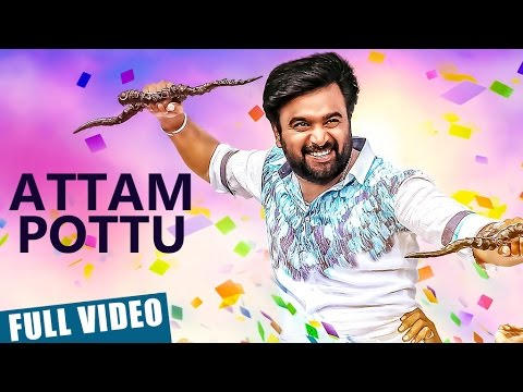 Attam Pottu Video Song | Vetrivel |...