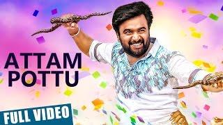 Attam Pottu Video Song | Vetrivel | M.Sasikumar | Mia George | D.Imman