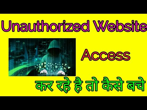 Unauthorized Website Access Without Showing Own IP Address