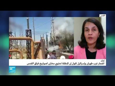 انفجارات وحوادث غامضة في إيران.. بداية لتفكيك القدرات النووية بأياد خفية؟  - نشر قبل 12 دقيقة