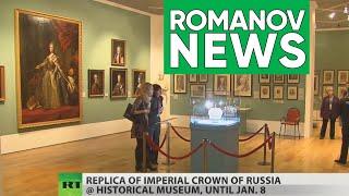Romanov News Archive