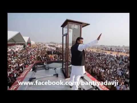New Bojpuri CM Akhilesh Yadav 2017 SONG