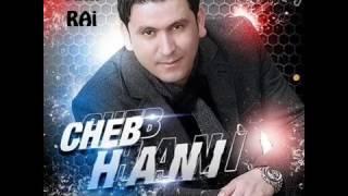 Cheb Hani s3iba daniya sentimental by sofnet أروع أغنية للشاب هاني صعيبة الدنيا