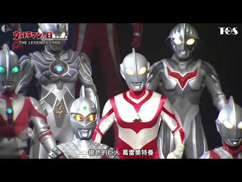 All Ultraman Introductions ( 1966-2016) IN ORDER