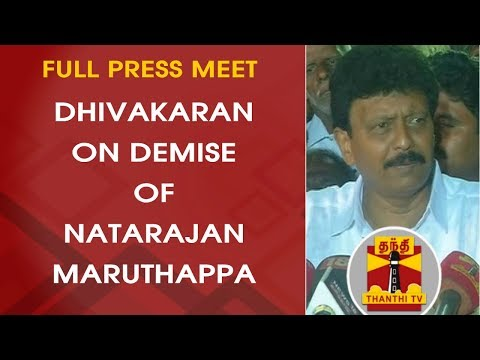 Dhivakaran on Demise of Natarajan Maruthappa | FULL PRESS MEET | Thanthi TV