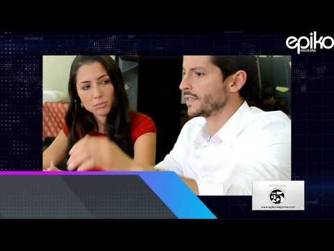 Noticias Epiko Magazine con Alexandra Lugaro y el Rep. Manuel Natal Albelo