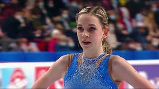 Ксения Цибинова Короткая программа Женщины Чемпионат России по фигурному катанию 2021
