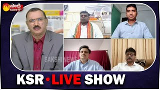 KSR LIVE SHOW | Special Debate On AP Cabinet Meeting Decisions | Sakshi TV