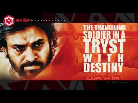 Pawan Kalyan Jai Movie Songs Free Downloadinstmank