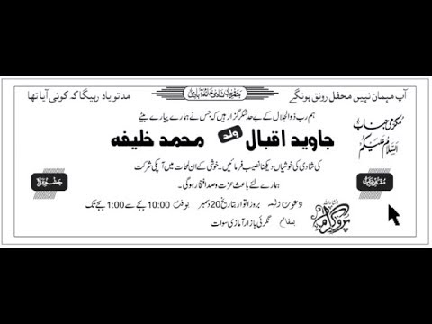 How To Design Wedding Card In Coreldraw Urdu Tutorials Shadi Card