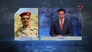 تعز : مصرع 2 من عناصر المليشيا الانقلابية بنيران الجيش الوطني في مقبنة | يمن شباب