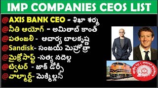 Download Imp Companies CEOs List   who is who 2018   Usefull Rrb Ntpc, Rrb Group D Mp3 and Videos