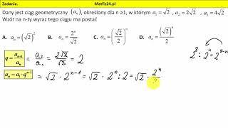 Zadanie 13. Matura 2018 matematyka. Wzór na n-ty wyraz ciągu geometrycznego | MatFiz24.pl