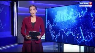 Вести Марий Эл. События недели 28 10 2018