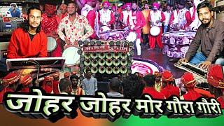 इनके अंदाज में Gaura Gauri धुन - रिदम स्टार - Anand Dhumal Durg - पूरा वीडियो देखना झूम जाओगे ♥️