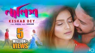 Nalish Keshab Dey Mp3 Song Download