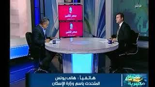 برنامج اموال مصري | مع احمد الشارود ولقاء د.يسري الشرقاوي حول العائد من العاصمة الإدارية-17-10-2017