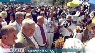 видео Фестиваль Медовий Спас 2011 у Коломиї