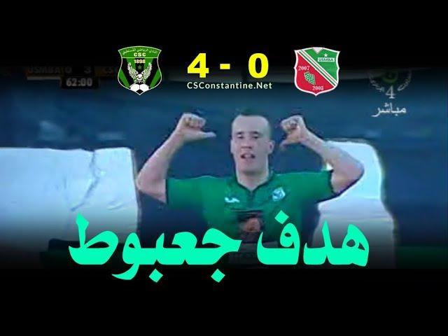 USM Bel Abbes 0 - 4 CS Constantine : But de Djabout