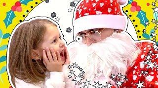 Словила ДЕДА МОРОЗА! Амелька не отпускает Дедушку Мороза разносить подарки! Амелька Карамелька