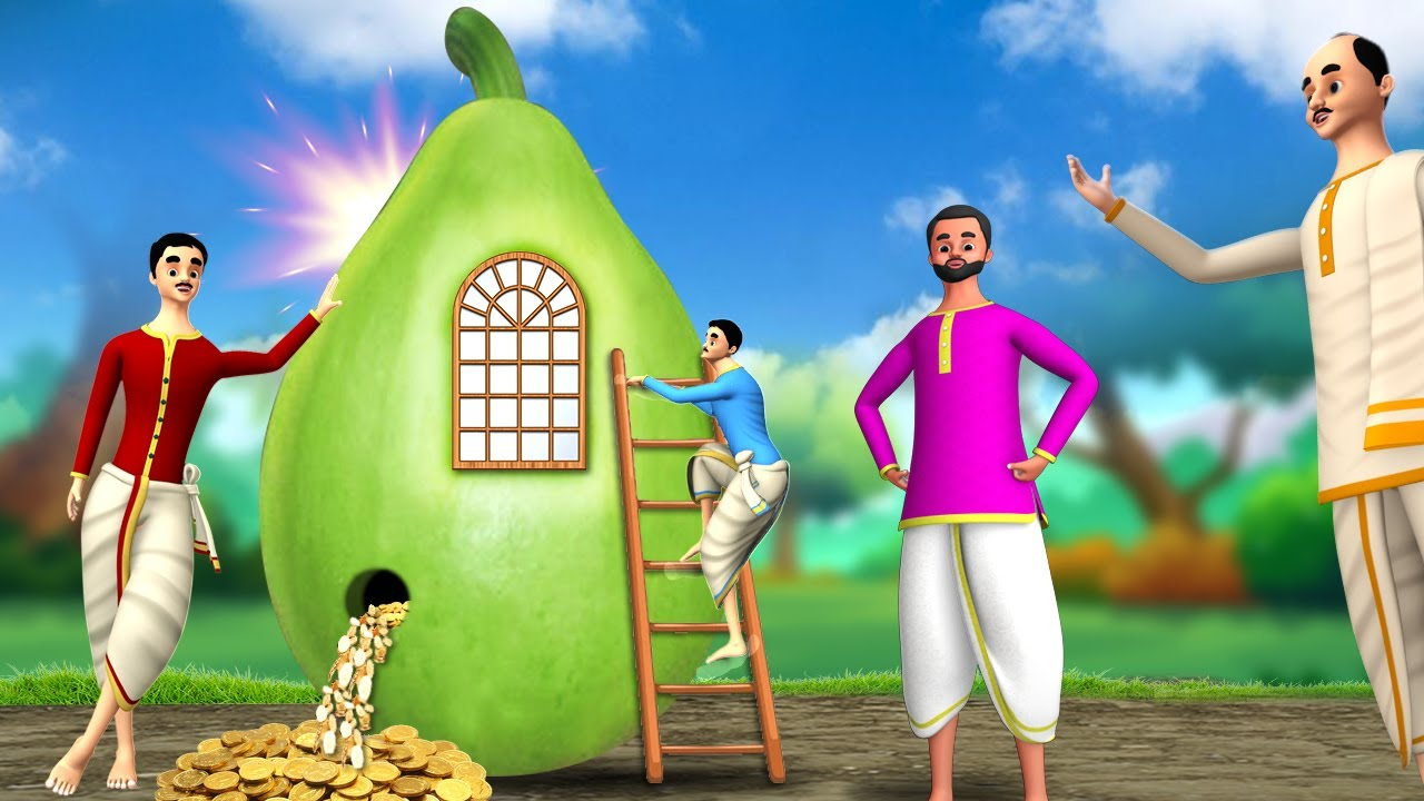 ராட்சத சுரைக்காய் வீடு - Giant Bottle Gourd House 3D Animated Tamil Moral Stories   Maa Maa TV Tamil