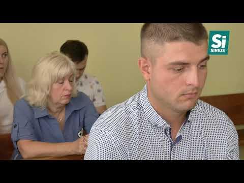 Сьогодні у Виноградові відбулося судове засідання у справі смертельної ДТП