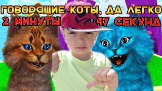 Оживляем картинку, картинка заговорит вашим голосом, живляем кота или собаку 18+