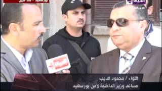 برلمان 2015 - اللواء /محمود الديب :لاتوجد مشكلات أوشكاوى وردت إلينا حتى الآن