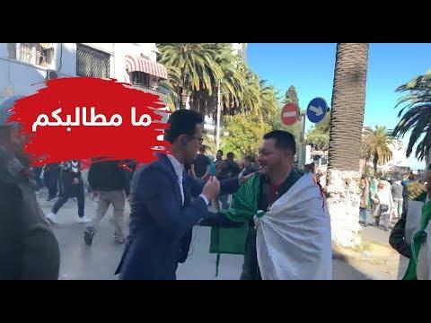 الجزائر.. توافد المتظاهرين للمشاركة في الاحتجاجات ضد قرارات بوتفليقة  - 16:54-2019 / 3 / 15