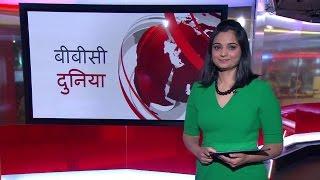 Assad govt blamed for chlorine attack: BBC Duniya with Shivani (BBC Hindi)
