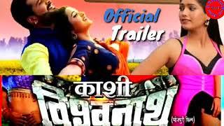 Kashi vishwanath ritesh Pandey ki superhit movie trailer a gaya hai