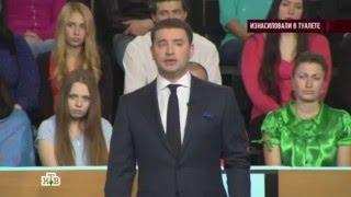 Солевая. Ирина Сычёва ВСЯ ПРАВДА! | RYTP +18