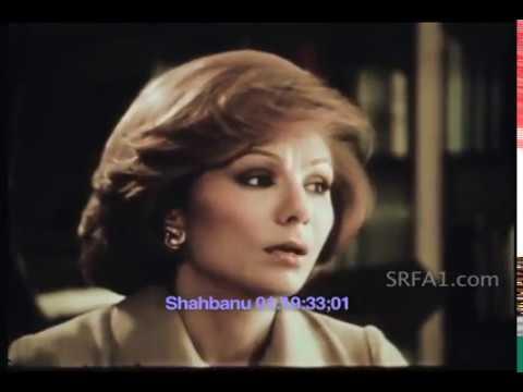 Shahbanou - Empress of Iran