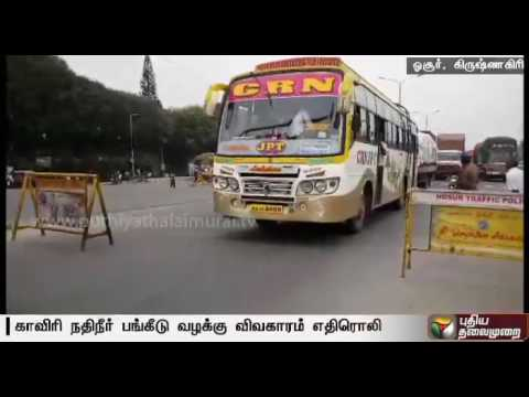 Private buses overcharge as transport between TN-Karnataka hit | Details