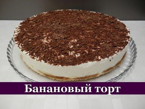 Рецепт Торт Медовик - gotovim-