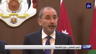 الأردن وقبرص يؤكدان على تطوير الشراكة بين البلدين  - (4-7-2019)