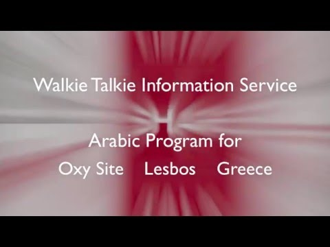 Walkie Talkie Arabic Oxy site