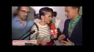 «Дискотека Авария» презентовала клип на песню «Качели»