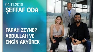 Video Farah Zeynep Abdullah ve Engin Akyürek, Şeffaf Oda'ya konuk oldu - 04.11.2018 Pazar download MP3, 3GP, MP4, WEBM, AVI, FLV November 2018