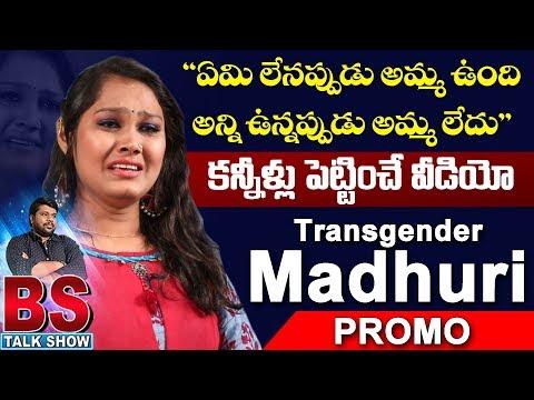Transgender Madhuri PROMO